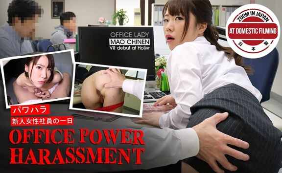 Office Power Harassment - Asian Office Sex Mao Chinen