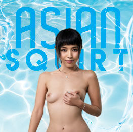 Asian Squirt Marica Hase